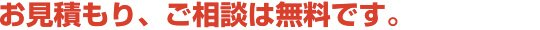 北海道,紋別郡,湧別町,トロンボーン,修理
